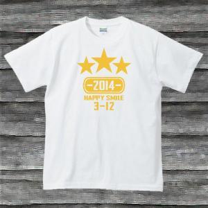 K'sお誕生日TシャツホワイトTypeaPイエロー|shop-seed