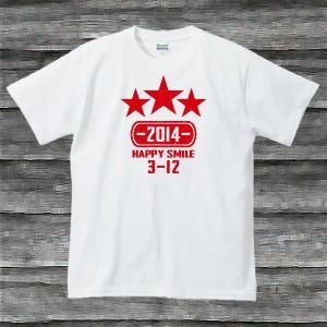 K'sお誕生日TシャツホワイトTypeaPレッド|shop-seed