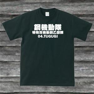 部隊Tシャツブラック|shop-seed