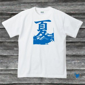 夏TシャツType1ホワイト|shop-seed