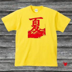 夏TシャツType1イエロー|shop-seed