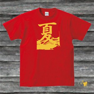 夏TシャツType1レッド|shop-seed