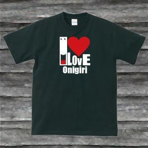 I LOVE OnigiriTシャツブラック|shop-seed