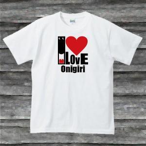 I LOVE OnigiriTシャツホワイト|shop-seed