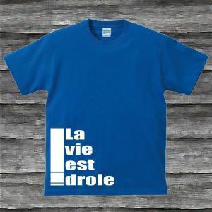 人生はおもしろいTシャツLa vie est droleロイヤルブルー1|shop-seed