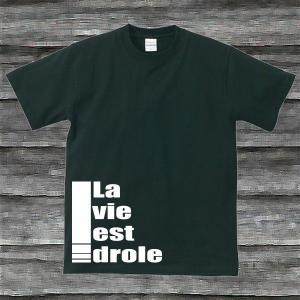 人生はおもしろいTシャツLa vie est droleブラック1|shop-seed