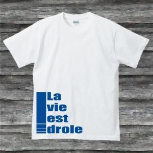 人生はおもしろいTシャツLa vie est droleホワイト2|shop-seed