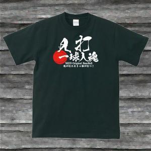 一球入魂野球Tシャツ・打ブラック|shop-seed