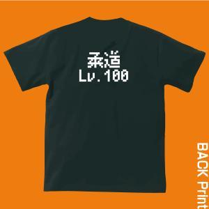 柔道なんレベ?Tシャツ・ブラックの詳細画像2