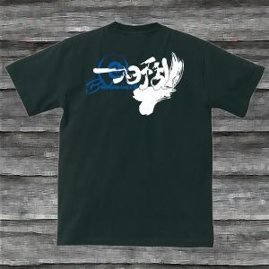 バドミントン・一心不乱Tシャツ・ブラック|shop-seed