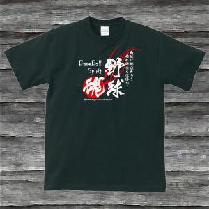 野球魂Tシャツ・ブラック|shop-seed