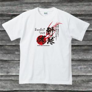 野球魂Tシャツ・ホワイト|shop-seed