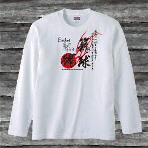 籠球魂ロングスリーブTシャツホワイト[長袖]|shop-seed