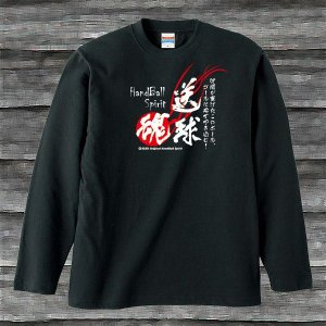 送球魂ロングスリーブTシャツブラック[長袖]|shop-seed