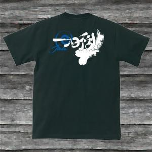 柔道・一心不乱Tシャツ・ブラック|shop-seed
