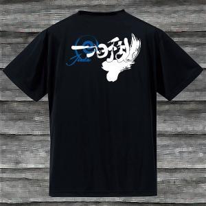 柔道・一心不乱Tシャツ・ブラック・吸汗速乾|shop-seed
