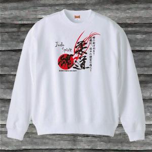 柔道魂スウェット[トレーナー]ホワイト|shop-seed