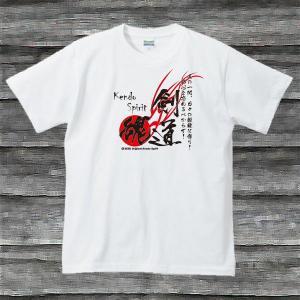 剣道魂Tシャツ・ホワイト|shop-seed