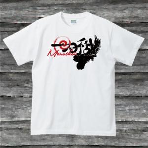 マラソン・一心不乱Tシャツ・ホワイト|shop-seed