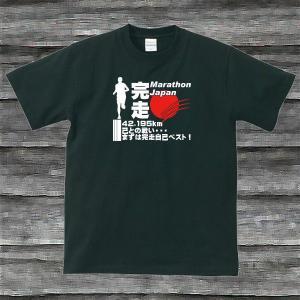 マラソンTシャツ完走・ブラック|shop-seed