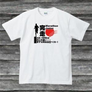 マラソンTシャツ完走・ホワイト|shop-seed