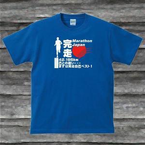 マラソンTシャツ完走・ロイヤルブルー|shop-seed