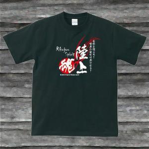 陸上魂Tシャツ・ブラック shop-seed
