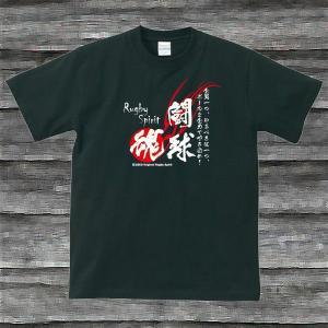 闘球魂Tシャツ・ブラック|shop-seed