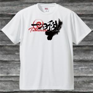 卓球・一心不乱Tシャツ・ホワイト・吸汗速乾 shop-seed