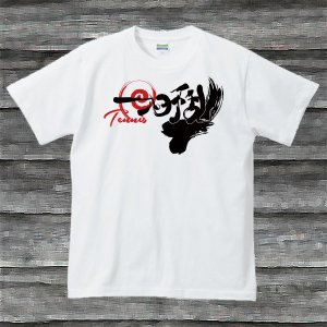 テニスボール・一心不乱Tシャツ・ホワイト|shop-seed