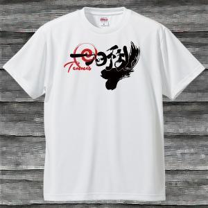 テニスボール・一心不乱Tシャツ・ホワイト・吸汗速乾|shop-seed