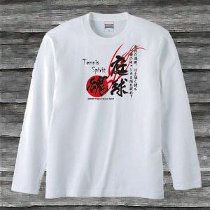 庭球魂ロングスリーブTシャツホワイト[長袖]|shop-seed