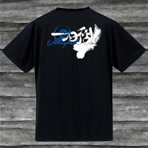 バレーボール・一心不乱Tシャツ・ブラック・吸汗速乾|shop-seed