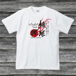 挑球魂Tシャツ・ホワイト|shop-seed