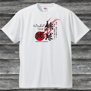 挑球魂Tシャツ・ホワイト・吸汗速乾|shop-seed