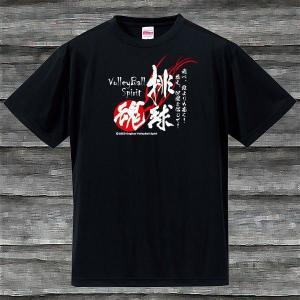 挑球魂Tシャツ・ブラック・吸汗速乾|shop-seed