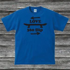 SK8.Love SkateTシャツロイヤルブルー|shop-seed