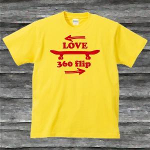 SK8.Love SkateTシャツイエロー|shop-seed