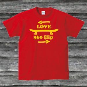 SK8.Love SkateTシャツレッド|shop-seed