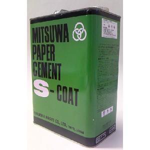 ミツワ ペーパーセメント Sコート(片面塗り) 4L缶 3800ml|shop-seibu