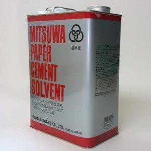 ミツワ ペーパーセメント ソルベント(溶解液・剥離剤) 4L缶 3800ml|shop-seibu