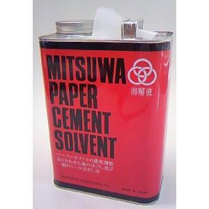 ミツワ ペーパーセメント ソルベント(溶解液・剥離剤) 大缶 1570ml|shop-seibu