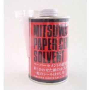 ミツワ ペーパーセメント ソルベント(溶解液・剥離剤) 丸缶 280ml|shop-seibu