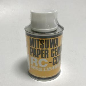 ミツワ ペーパーセメント RC(片面塗り、樹脂加工用) 丸缶 250ml|shop-seibu