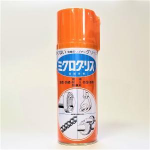 ミクログリス(防錆潤滑剤) 300ml|shop-seibu