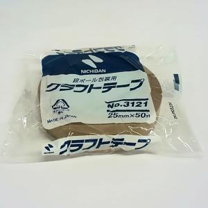 ニチバン クラフトテープ #3121 25mmx50m (100巻入り) shop-seibu