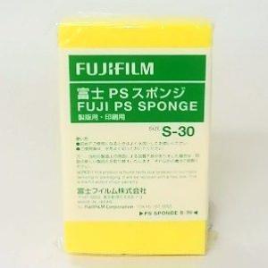 富士PSスポンジ S-30|shop-seibu