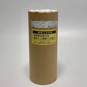 MKマーブルテープ PZ2 25mmx50m 10巻 shop-seibu