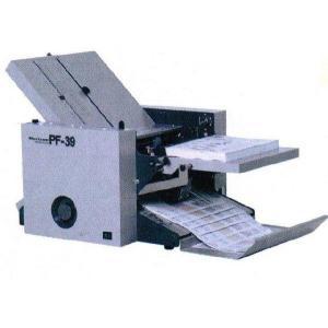 ホリゾン 紙折り機 PF-39|shop-seibu