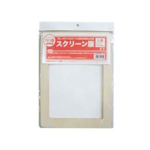 ガリ版 L版スクリーンフレーム|shop-seibu